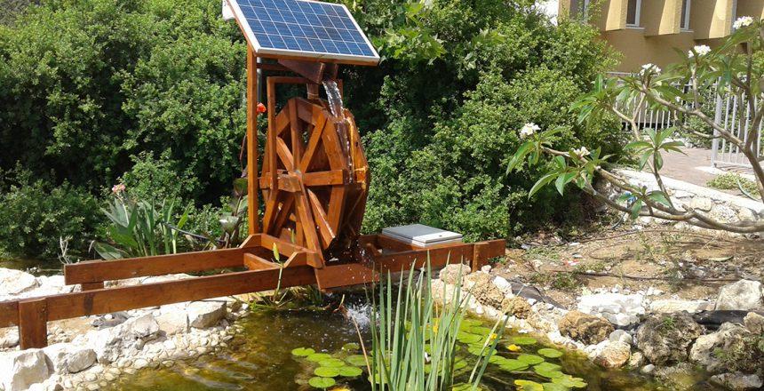 מעיין סולארי - גלגל מים
