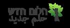 cropped-Halom-Hadash_Logo_Long-1.png